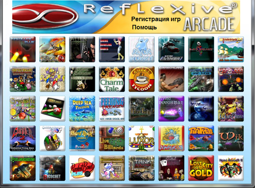 Лучшие офисные игры (2003 - 2004) РС
