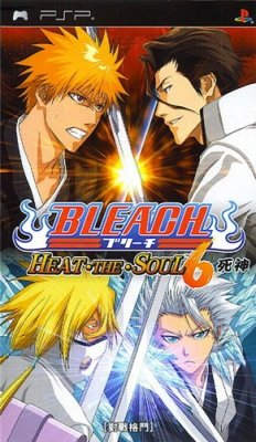 Bleach Heat the Soul 6 (2009) PSP