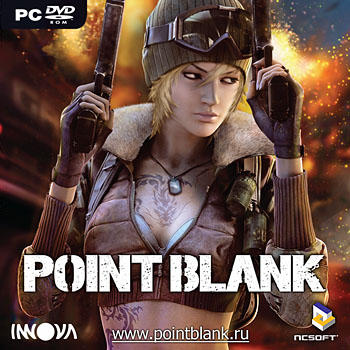 Point Blank - Reloaded (2010) PC