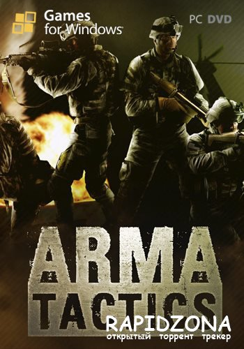 Arma: Tactics (Beta) | (2013) PC